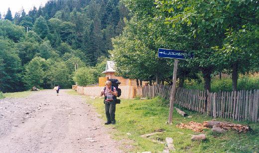 Czarnohora Wyśniona