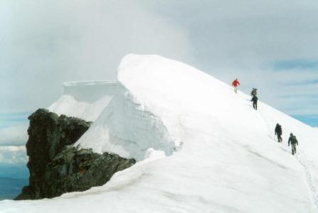 Jotunheimen. Lodem pokryty szczyt Glittertinden. Foto: Michał Sadowski